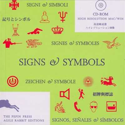 agile-rabbit-edition-pepin-press-signs-and-symbols-cover.jpg